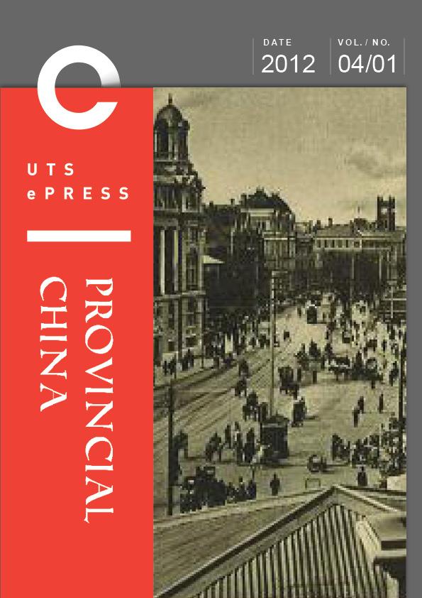 Provicial China, Vol. 4, No. 1 (2012)